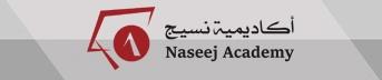 2 Naseej Academy Logo