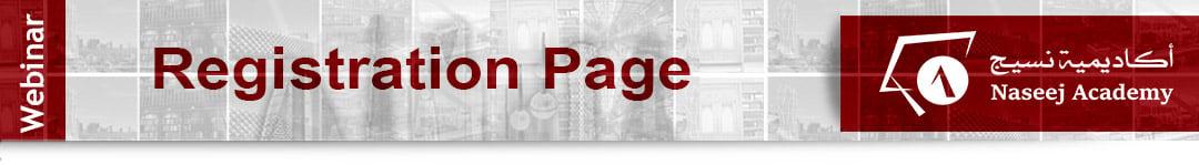 Webinar Registration Naseej Academy
