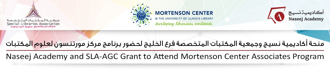 Mortenson Center Associates Program banner 3-1.jpg